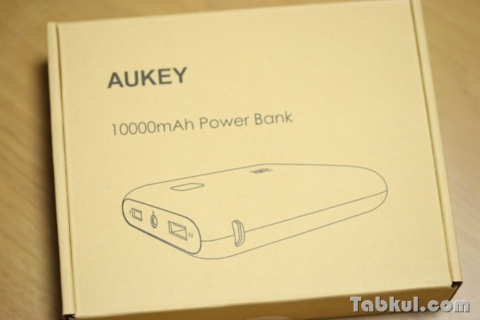 Aueky-PB-N42-Review-IMG_1071
