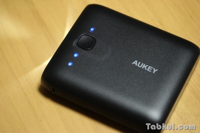 Aueky-PB-N42-Review-IMG_1090