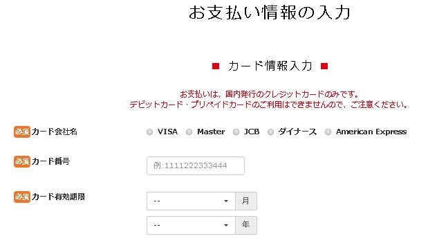 FREETEL-SIM-Order-08