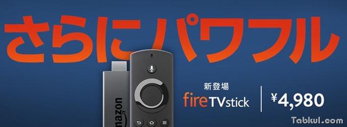 Fire-TV-Stick-New-model-20170222