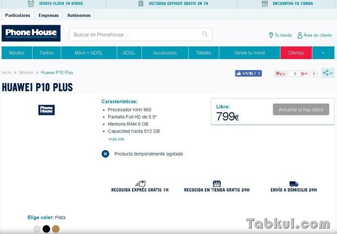 Huawei-P10-Plus-Leaks-01
