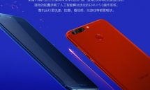 Huawei honor V9 発表、5.7型2K解像度にRAM6GBなどスペック・価格・発売日