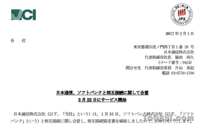 JCI-20170201
