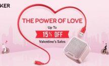 Anker バレンタイン特別クーポン配布中、人気のモバイルバッテリーやスピーカーに加湿器などが最大15%OFFに