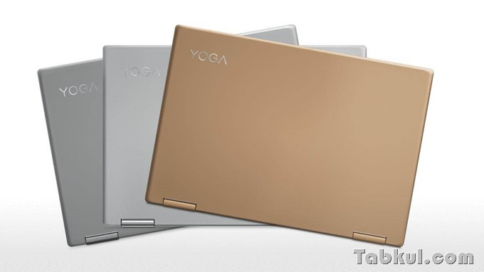 lenovo-yoga-720-13-gallery1