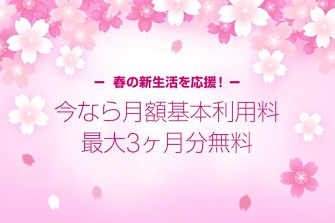 line-news-20170209