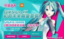初音ミクとコラボ、5.5型『Xiaomi Redmi Note 4X』発表―価格・発売日