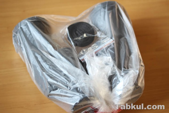 AVANTEK_QW-01_Review-IMG_1925