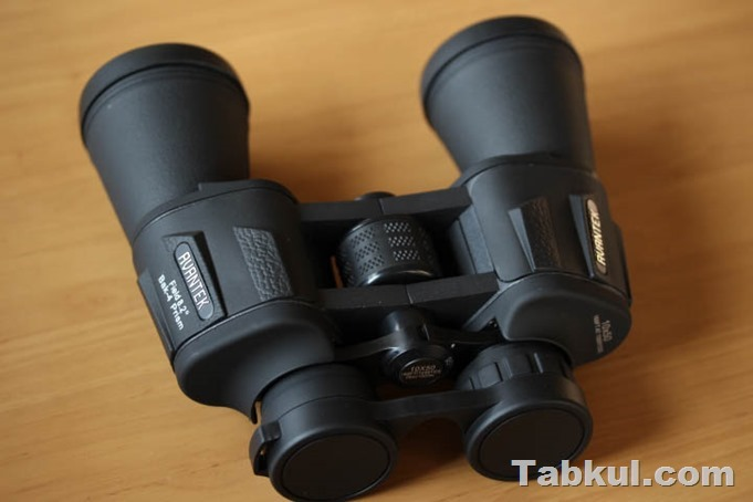 AVANTEK_QW-01_Review-IMG_1931