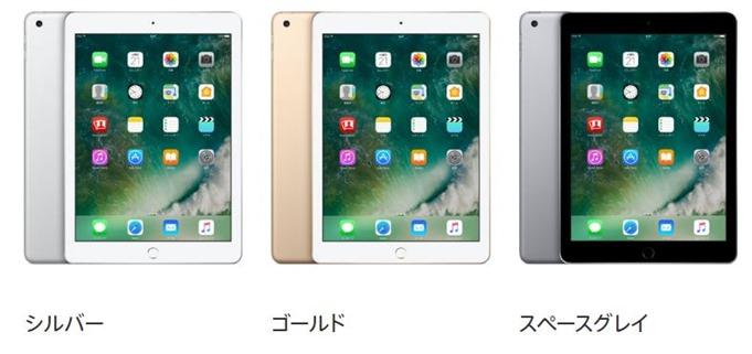 Apple-iPad-Pro-9.7inch-0