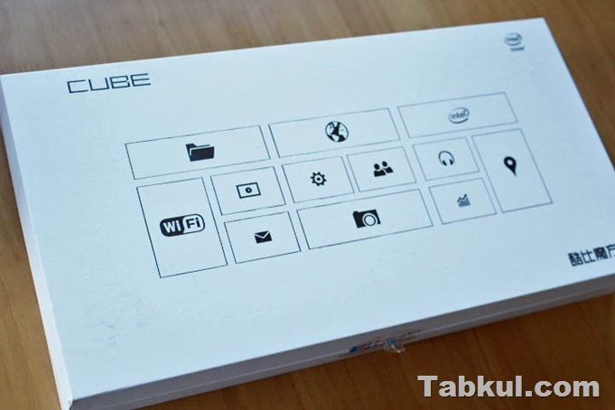 Cube-Mix-Plus-unboxing-Review-IMG_2218
