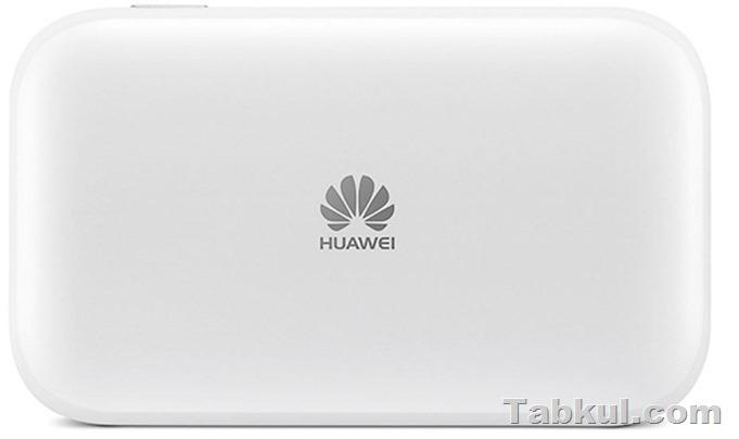 Huawei-Mobile-Wi-Fi-e5577-03