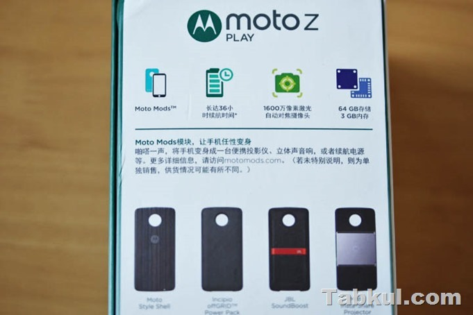Moto-Z-Play-Review-Unboxing-IMG_2136