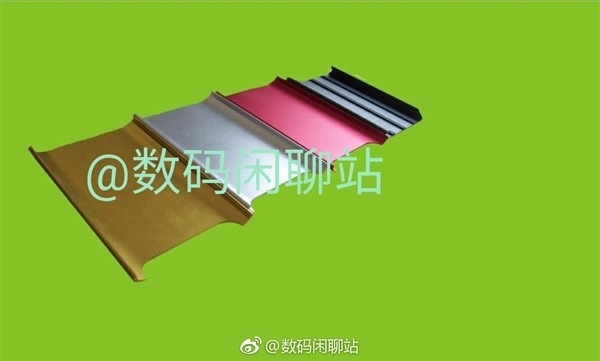 Xiaomi-Mi-Pad-3-Rear-Shell