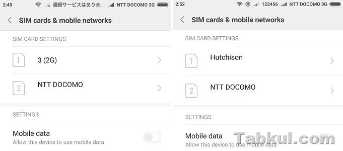 Xiaomi_Redmi_Note_4X-Review-SIM-01