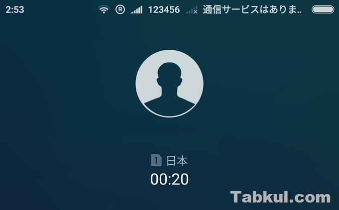 Xiaomi_Redmi_Note_4X-Review-SIM-02