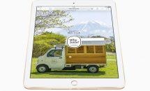 第5世代iPad、メモリ2GBでA9の動作周波数1.85GHzと判明