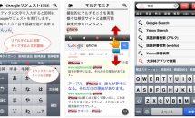 iPhone/iPadアプリセール 2016/3/10 – リモートデスクトップ『Splashtop Personal』などが無料に