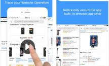 iPhone/iPadアプリセール 2016/3/12 – ブラウジングを録画「Web Browser Recorder Pro」などが無料に