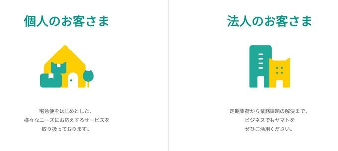 yamato-news-20170307