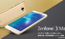 ASUS、5.5型『ZenFone 3 Max(ZC553KL)』発表―発売日・価格・新旧スペック比較