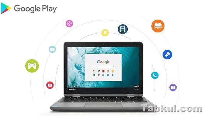 Flex_11_Google_Play_1