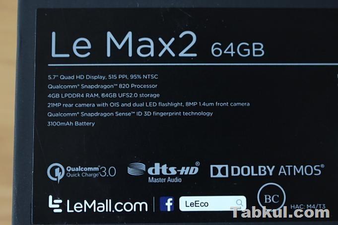 LeTV-LeEco-Le-Max-2-tabkul.com-Review-IMG_2545