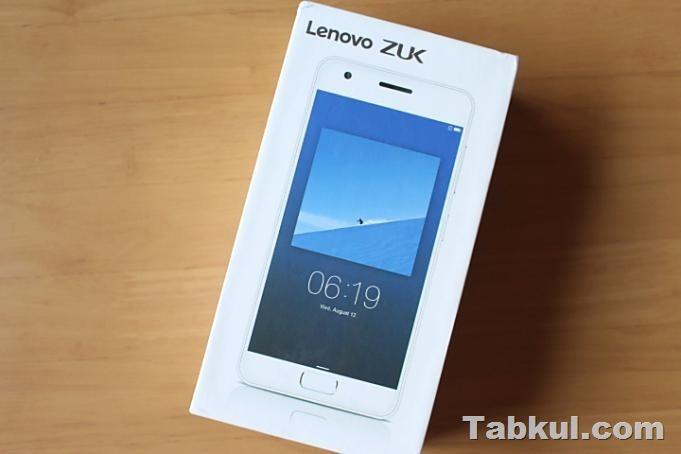 Lenovo-ZUK-Z2-Tabkul.com-Review-IMG_2975