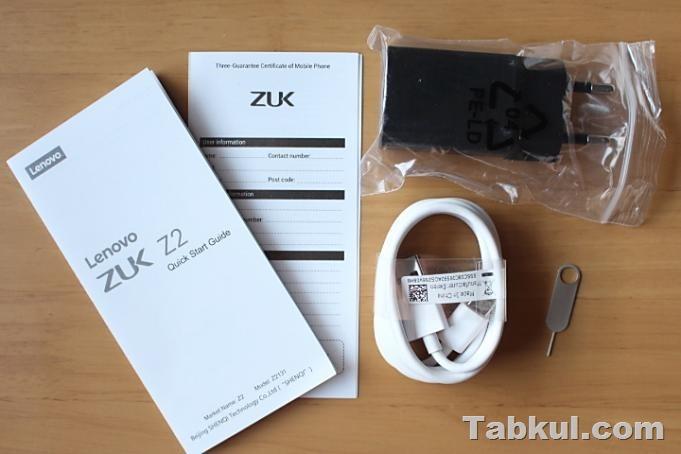 Lenovo-ZUK-Z2-Tabkul.com-Review-IMG_2979