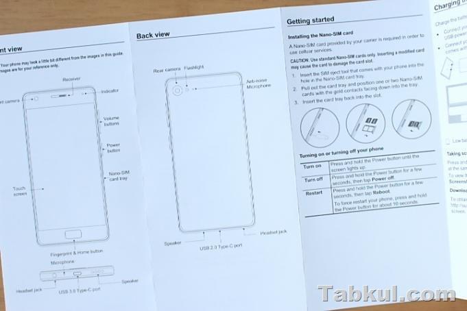 Lenovo-ZUK-Z2-Tabkul.com-Review-IMG_2980