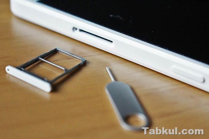 Lenovo-ZUK-Z2-Tabkul.com-Review-IMG_2997