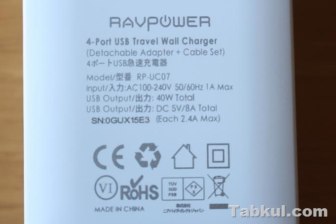 RAVPower-40W-4port-USB-Charger-RP-UC07-tabkul.com-Review.IMG_2820