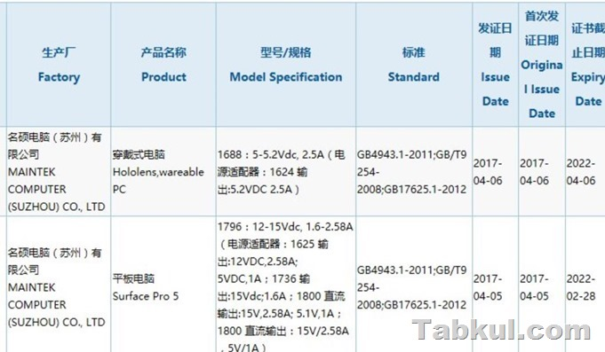 Surface-Pro-5-CCC.1