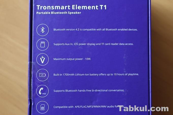 Tronsmart-Element-T1-tabkul.com-Review.IMG_2878