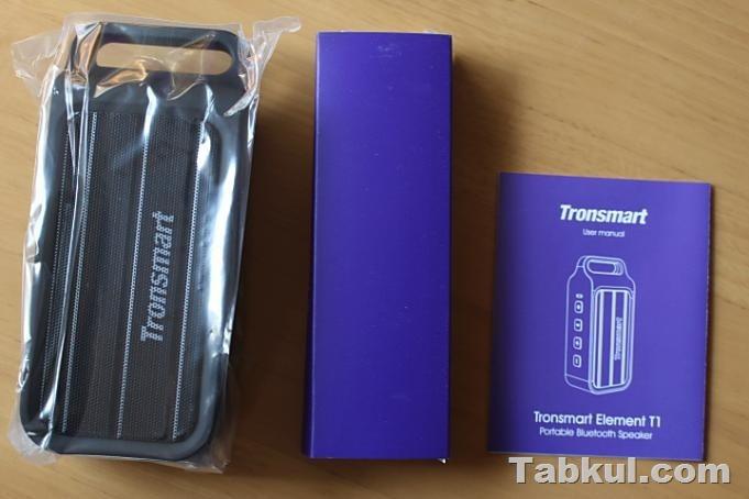 Tronsmart-Element-T1-tabkul.com-Review.IMG_2881