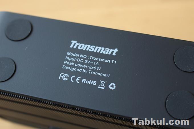 Tronsmart-Element-T1-tabkul.com-Review.IMG_2897