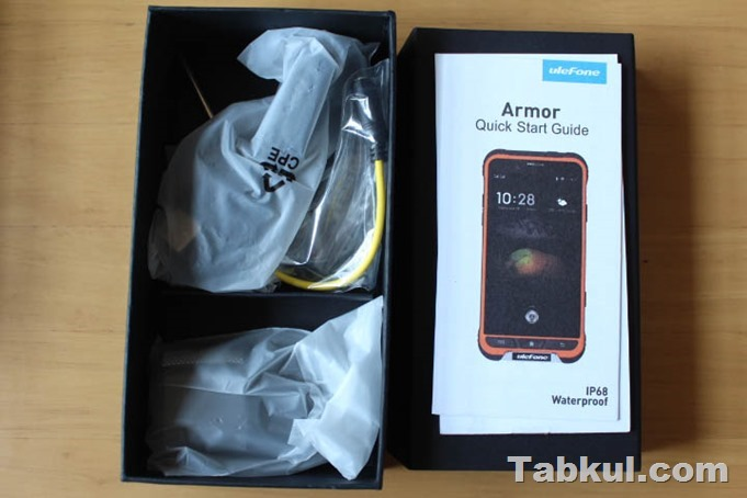 Ulefone-ARMOR-tabkul.com-review-IMG_2594