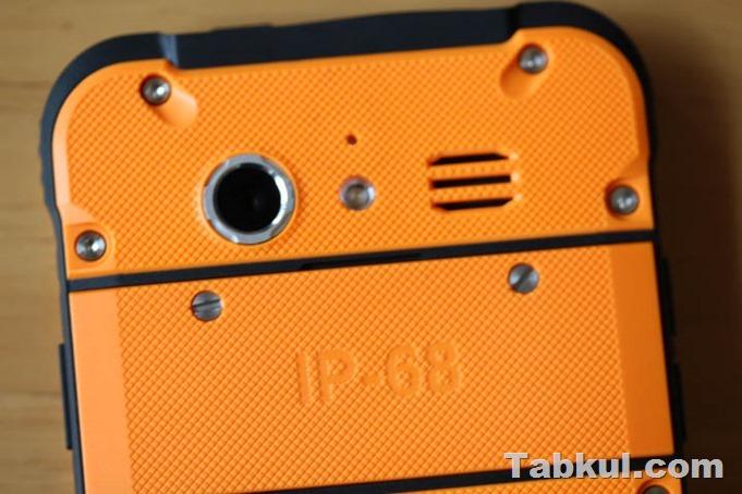 Ulefone-ARMOR-tabkul.com-review-IMG_2611
