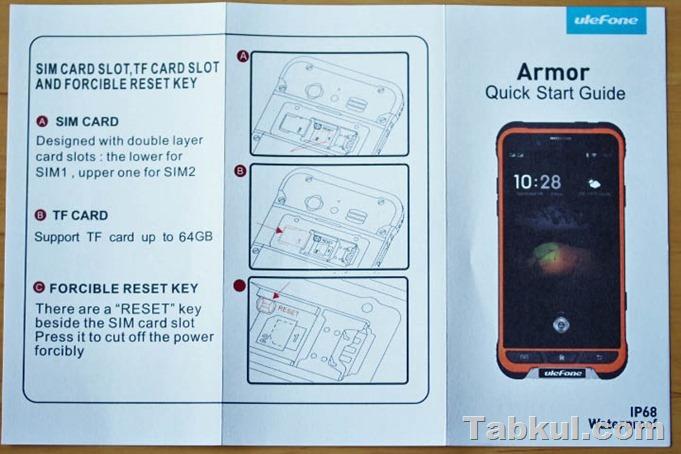 Ulefone-ARMOR-tabkul.com-review-IMG_2624