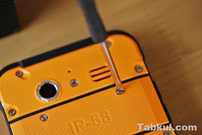 Ulefone-ARMOR-tabkul.com-review-IMG_2630