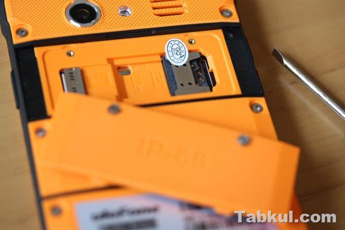 Ulefone-ARMOR-tabkul.com-review-IMG_2631