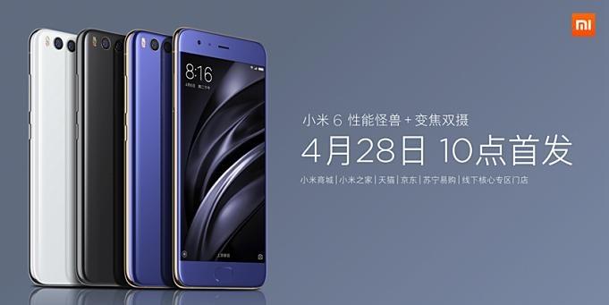 Xiaomi-Mi-6-20170420.1