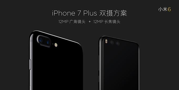 Xiaomi-Mi-6-20170420.2