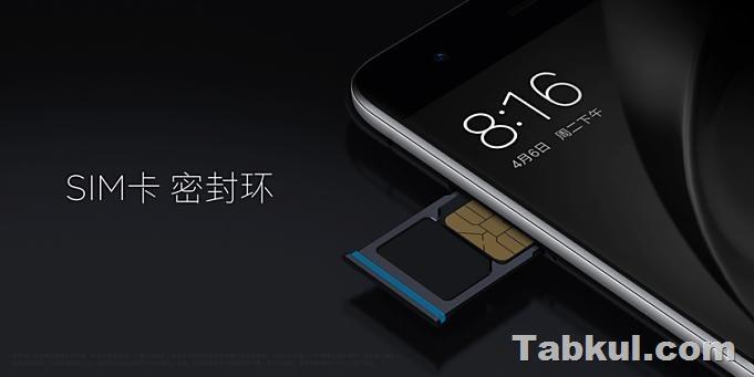 Xiaomi-Mi-6-20170420.3