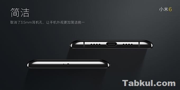 Xiaomi-Mi-6-20170420.4