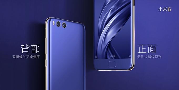 Xiaomi-Mi-6-20170420.5