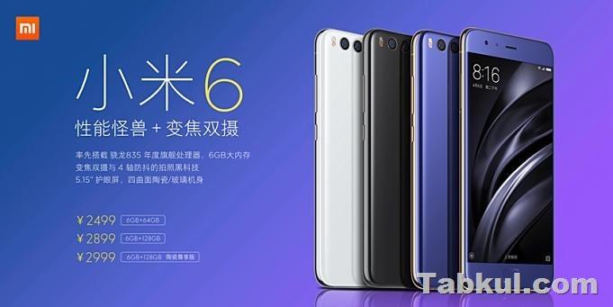 Xiaomi-Mi-6-20170420