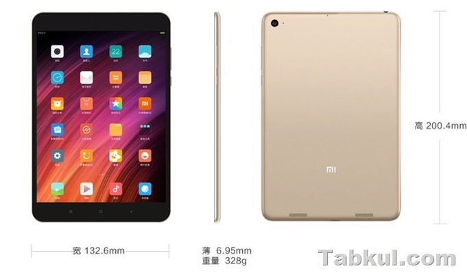 Xiaomi-Mi-Pad-3-03