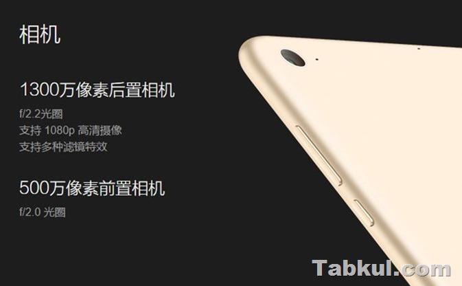 Xiaomi-Mi-Pad-3-04