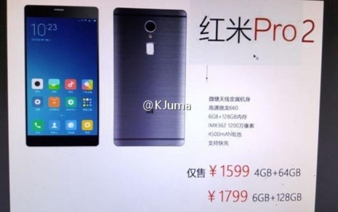 Xiaomi-Redmi-Pro-2-02
